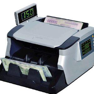 máy đếm tiền ZJ 5300A