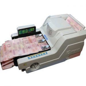 Máy đếm tiền XIUDUN 668 E