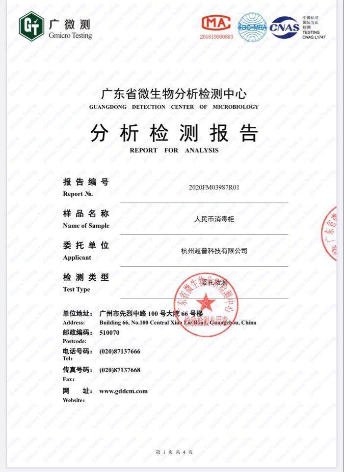 giấy chứng nhận máy khử trùng tiền